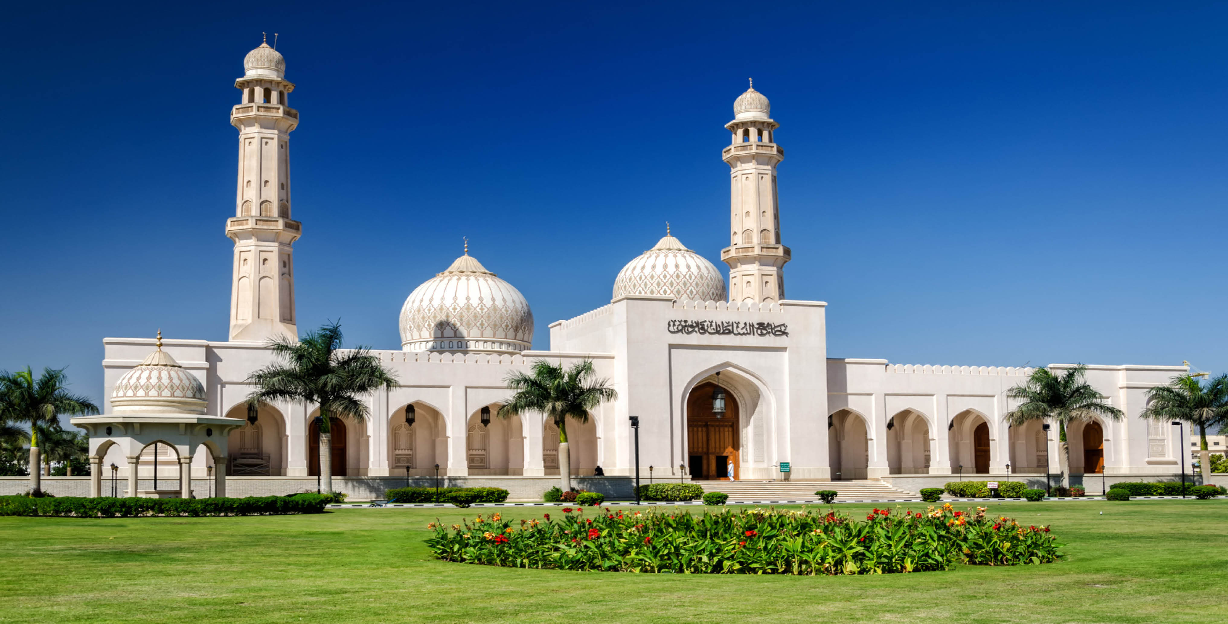 Grand Mosque of Oman